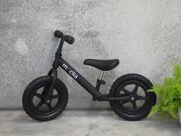 Rocket Balance Bike